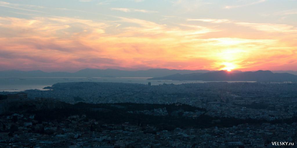 Закат над Афинами