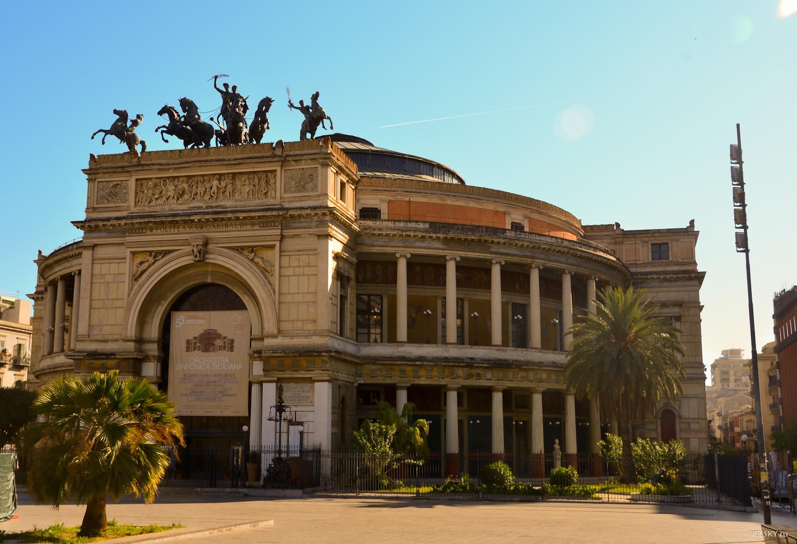 Театр в Палермо