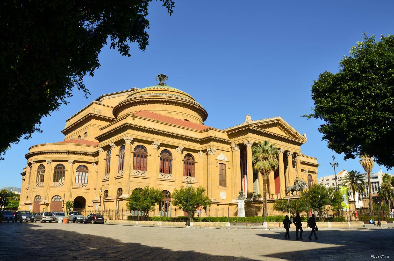 Второй театр в Палермо